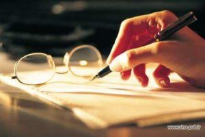 راهنمای نگارش نویسندگان (فصلنامه)
