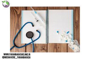 رشته پزشکی تعهدی