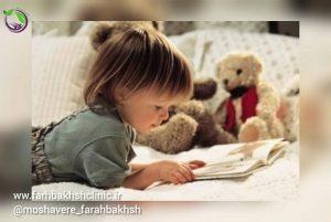 کمک به کودک در غلبه بر مشکلات