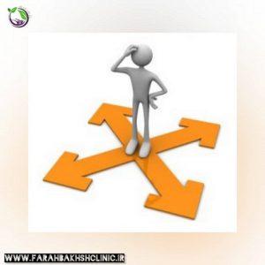 اعتماد مسیر شغلی