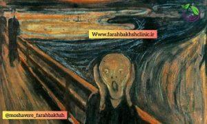 اختلال اسکیزوفرنی