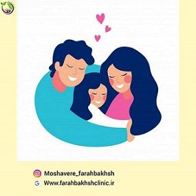 خانواده و کودک